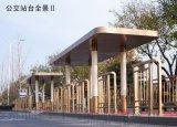 公交站台护栏杆设施厂家自产自销