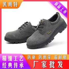 春夏休閒勞保鞋男鋼包頭輕便防滑耐磨安全工作鞋