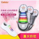 工厂供应硅胶懒人鞋带 创意弹性免绑免洗鞋带