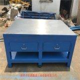 通用钢板工作台_移动工作桌_装配工作桌_包装工作桌