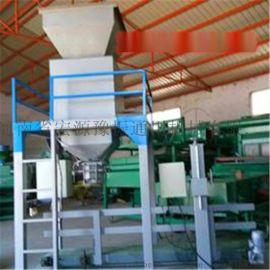工业盐包装机  工业盐自动装袋机