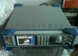 Agilent | N4691B|两端口电子校准件
