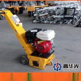 山西阳泉市墙面手持凿毛机300沥青路面用铣刨机厂家直销
