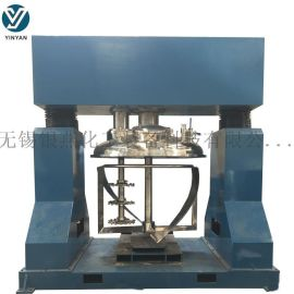 2000L多功能双轴真空分散搅拌机 双轴搅拌机