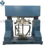 2000L多功能雙軸真空分散攪拌機 雙軸攪拌機