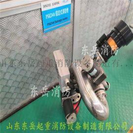 供应防爆型电控消防水炮(PSKD30-80EX)