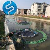 太阳能水车增氧机