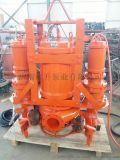 绞吸潜水渣浆泵 耐用耐磨砂浆泵大厂制作