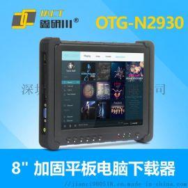 OTG-N2930加固手持平板电脑
