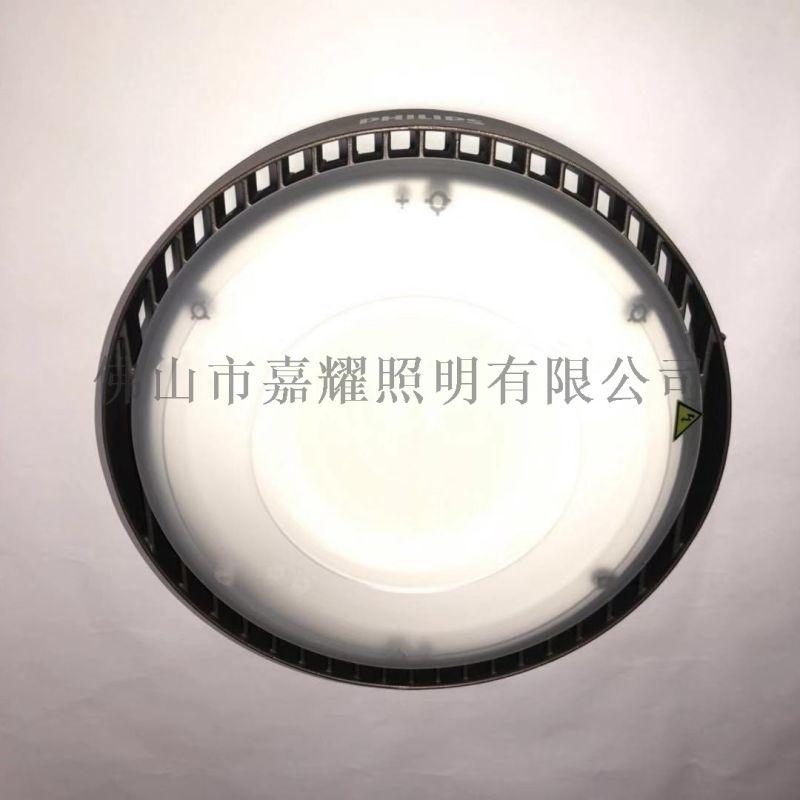 飛利浦LED天棚燈BY238PLED100W帶罩