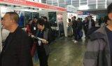 行業權威2019中國(上海)國際航空航太,新材料產業展覽會
