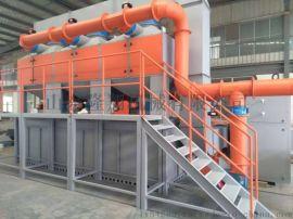 大型空气净化设备工业环保设备催化燃烧废气处理设备