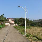 太阳能路灯室外路灯道路景观灯