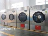 賓館水洗房SWA801系列快速烘乾機烘干時間更短。