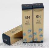 金銀卡盒子 化妝品印刷彩盒包裝