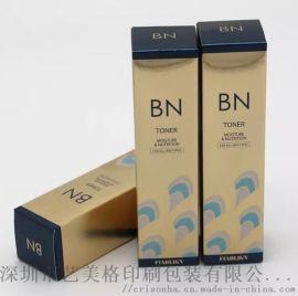 金银卡盒子 化妆品印刷彩盒包装