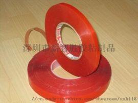 德莎4965红膜TESA品牌模切冲型电子辅料