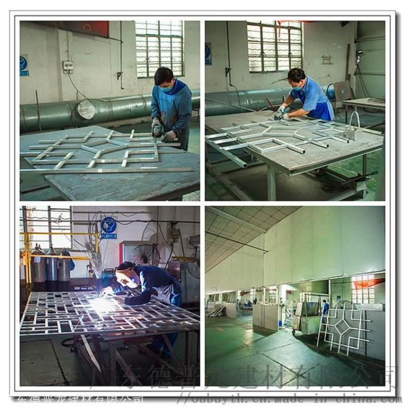緬甸福滿樓翡翠門頭鋁花格-門面廣告中式鋁窗花