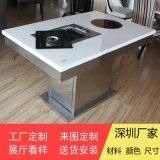 自助餐厅专用桌椅大理石桌面四人位使用典艺坊家具