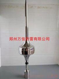 杜尔梅森避雷针,杜尔梅森ESE2500预放电避雷针