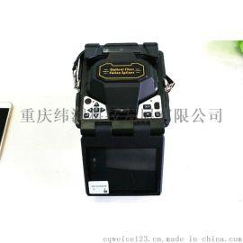 天兴通光纤熔接机T-207H