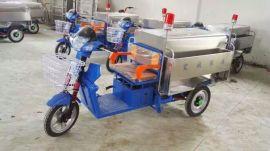 北京不锈钢电动三轮垃圾保洁车