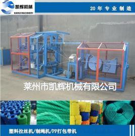 塑料制绳机,塑料捻线机,三股四股塑料制绳机报价