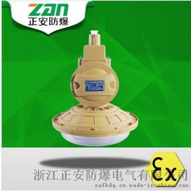 SBD1103 免维护节能防爆灯