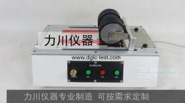 力川仪器精品电动辗压轮,胶带测试滚轮,辗压滚轮