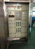 厂家定制BXM(D)防爆配电箱,防爆动力配电箱,防爆照明配电箱