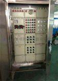 廠家定制BXM(D)防爆配電箱,防爆動力配電箱,防爆照明配電箱