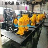 IS200-150-400A柴油機消防泵