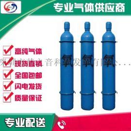 福田 标准气体 8升 混合气体**