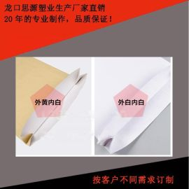 精细化工用25kg危包牛皮纸袋 危化品纸塑袋