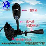 [碧海特价]QSB2.2KW曝气池设备 射流曝气机 水净化曝气 特价