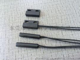 DPS-23L磁性接近开关方形磁簧管门磁开关干簧接近开关 厂家热销