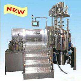 供应JRGD/Z-50高效均质乳化机 高剪切乳化机 实验室乳化机
