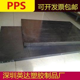PPS板-进口加纤黑色PPS板