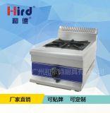 和德GBR-1H(黑烟囱)1眼燃气煲仔炉,煲仔饭炉灶