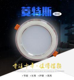 专业生产销售室内照明LED筒灯004 3W