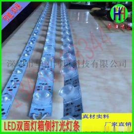 供应LED侧打光硬灯   站台广告灯箱带透镜LED拉布灯箱硬灯条