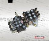 DCV40-3联电液控制多路阀