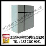 岩棉阻燃一体板聚氨酯胶,复合一体板聚氨酯胶水