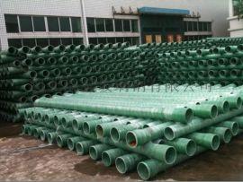 玻璃钢电力管厂家  玻璃钢电缆管价格