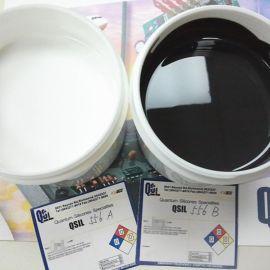 供应昆腾Qsil556防水灌封硅胶 有机硅导热灌封胶 电源灌封硅胶