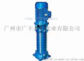 广丰水泵供应VMP型立式多级泵