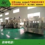 玻璃水生产设备车用尿素生产设备首选潍坊金美途