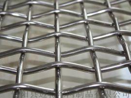 哈氏合金耐腐蝕篩網 因科鎳600高溫篩網 蒙乃爾網篩網