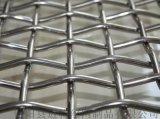 蒙乃爾 哈氏合金 因科鎳600篩網 耐腐蝕高溫耐磨