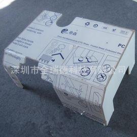 PC耐力板 机械设备防护罩成型加工承接PC板材折弯PC板热压加工